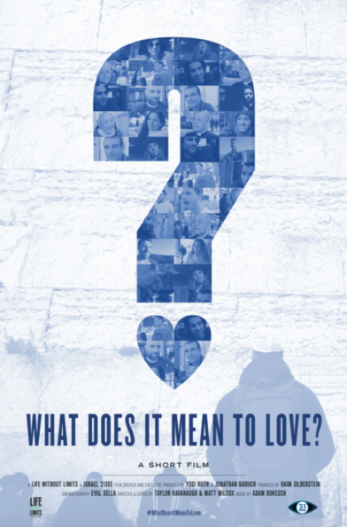 What Does It Mean to Love?